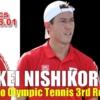 東京五輪テニス男子シングルス3回戦に進出の錦織圭