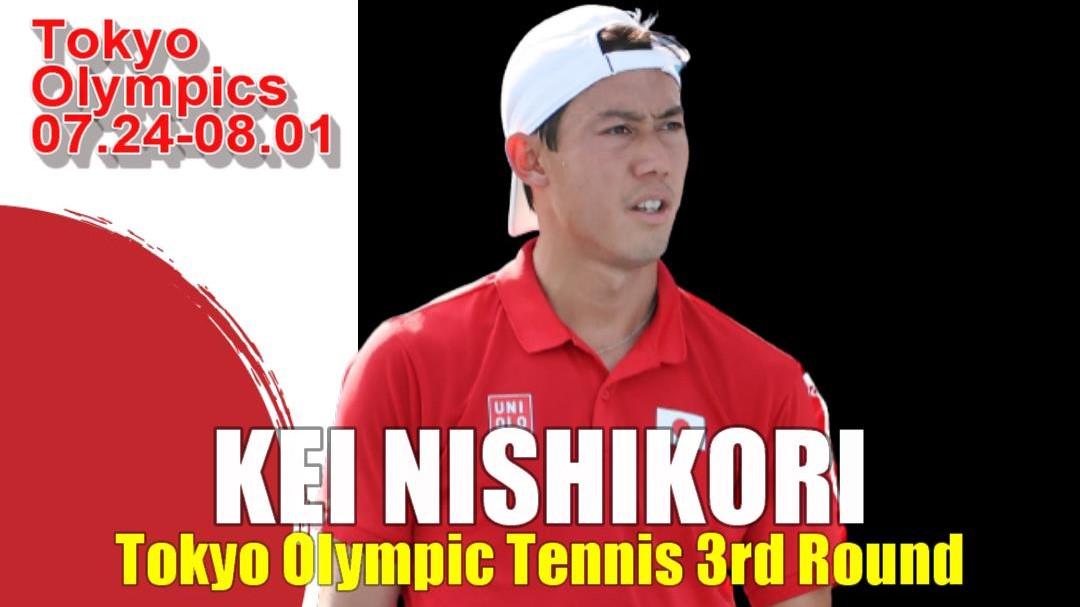 東京オリンピック(東京五輪)男子シングルス3回戦 錦織圭vs I.イヴァシュカ