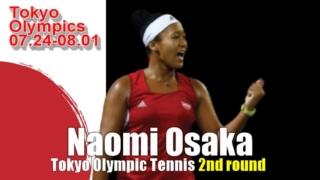 東京五輪テニス女子シングルス2回戦 大坂なおみ vs Vゴルビッチ