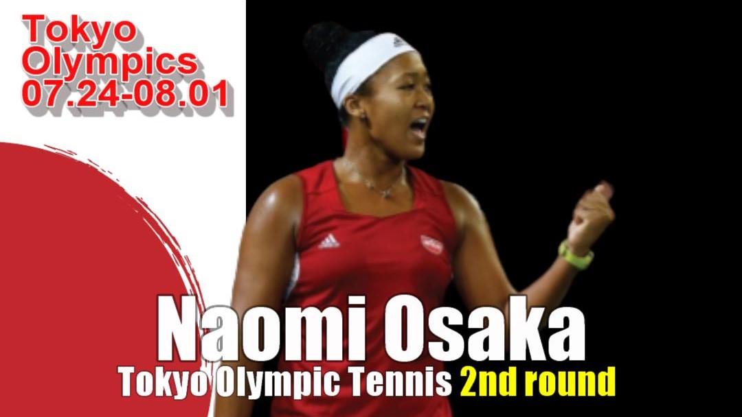 東京オリンピック(東京五輪)女子シングルス2回戦 大坂なおみvs ビクトリヤ・ゴルビッチ