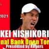 2021ナショナル・バンク・オープン・トロント大会・男子シングルス1回戦