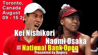 2021ロジャーズカップ=ナショナル・バンク・オープン大会情報