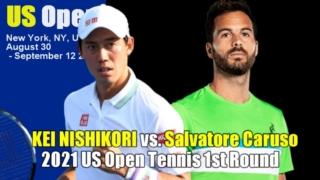 2021 全米オープン テニス 男子シングルス1回戦 錦織圭 vs S.カルーソ