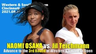 大坂なおみ vs J.タイシュマン 2021 ウエスタン&サザン オープン 女子シングルス3回戦