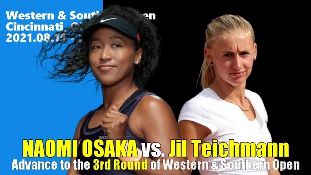 ウエスタン&サザン オープン(シンシナティ・WTA1000)女子シングルス3回戦 大坂なおみvs ジル・タイシュマン