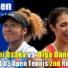 【大坂なおみ vs O.ダニロビッチ】女子シングルス2回戦 2021 全米オープンテニスの試合日程