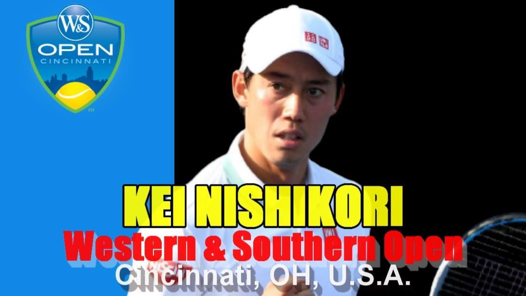 ウエスタン&サザン オープン(シンシナティ・ATPマスターズ1000)男子シングルス1回戦 錦織圭vs 対戦相手未定