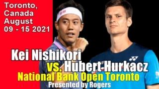 【錦織圭 vs H.ホルカシュ】2021ナショナル・バンク・オープン・トロント大会・男子シングルス1回戦