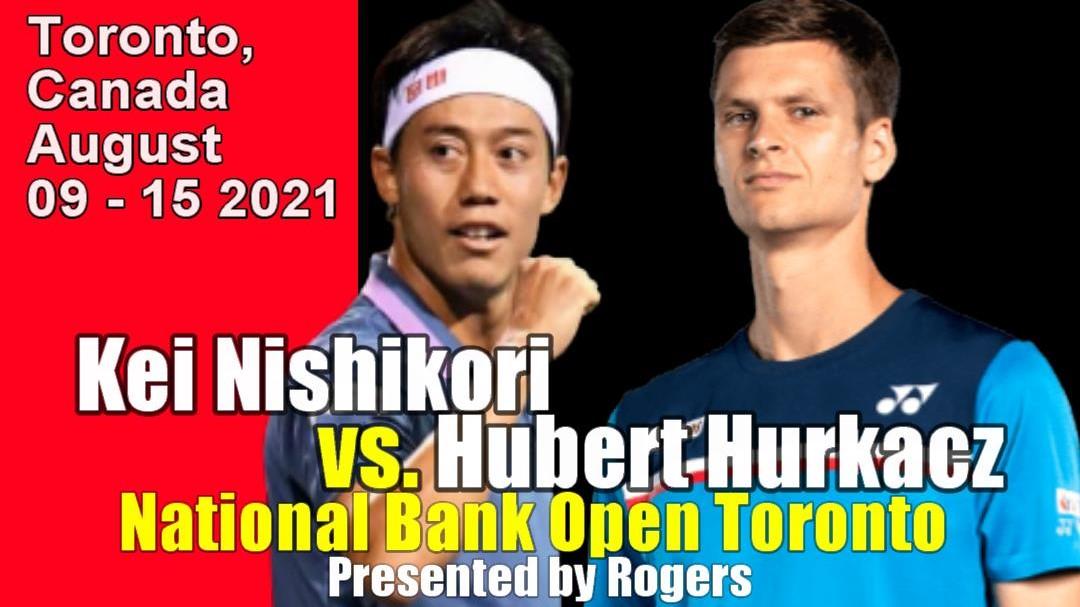 ナショナル・バンク・オープン(ロジャーズカップ・トロント大会)男子シングルス2回戦 錦織圭vs ホベルト・ホルカシュ