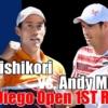 錦織圭vs A.マリー|1回戦 2021サンディエゴオープンの試合日程、放送予定(テレビ・ネット)
