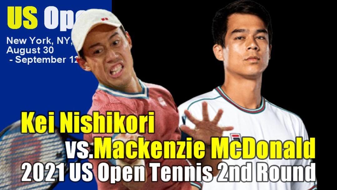 全米オープンテニス(US OPEN)男子シングルス2回戦 錦織圭vs マッケンジー・マクドナルド