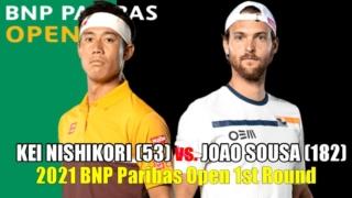 錦織圭vs J.ソウザ|1回戦 2021 BNPパリバオープンの試合日程、放送予定(テレビ・ネット)、ライブ速報、ドロー|